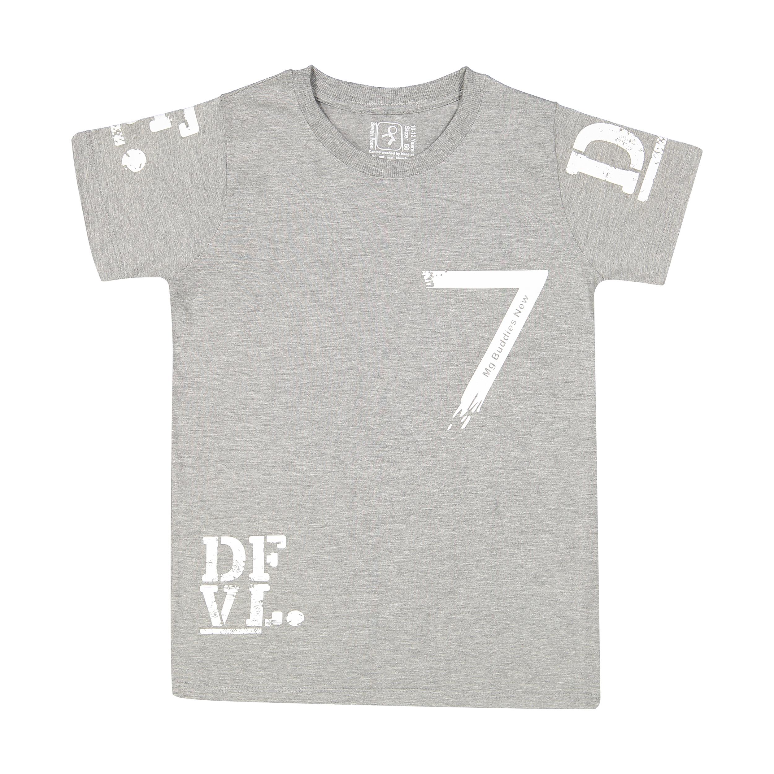 تی شرت پسرانه سون پون مدل 1391303-90