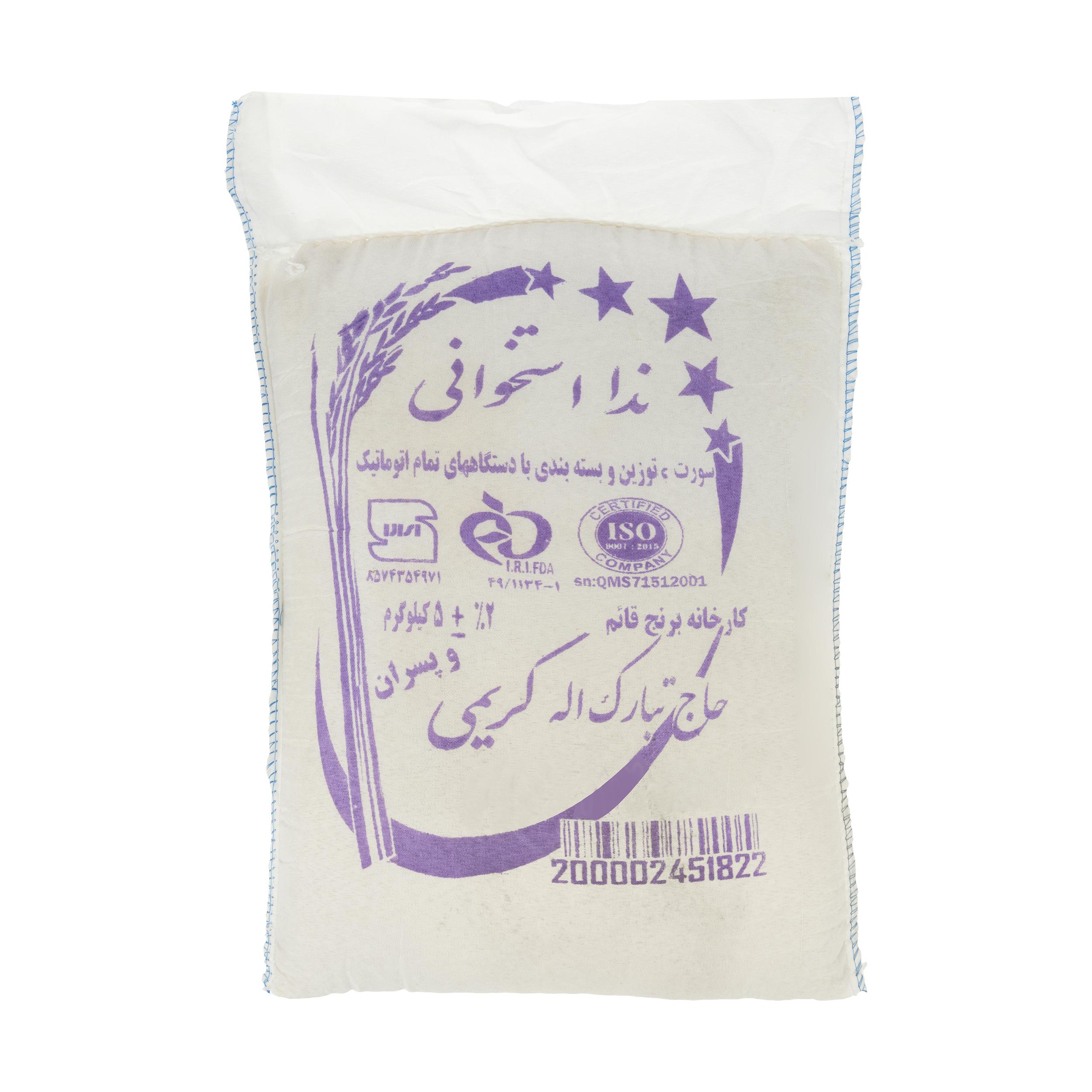 برنج ندا استخوانی حاج تبارک الله کريمی - 5 کيلوگرم