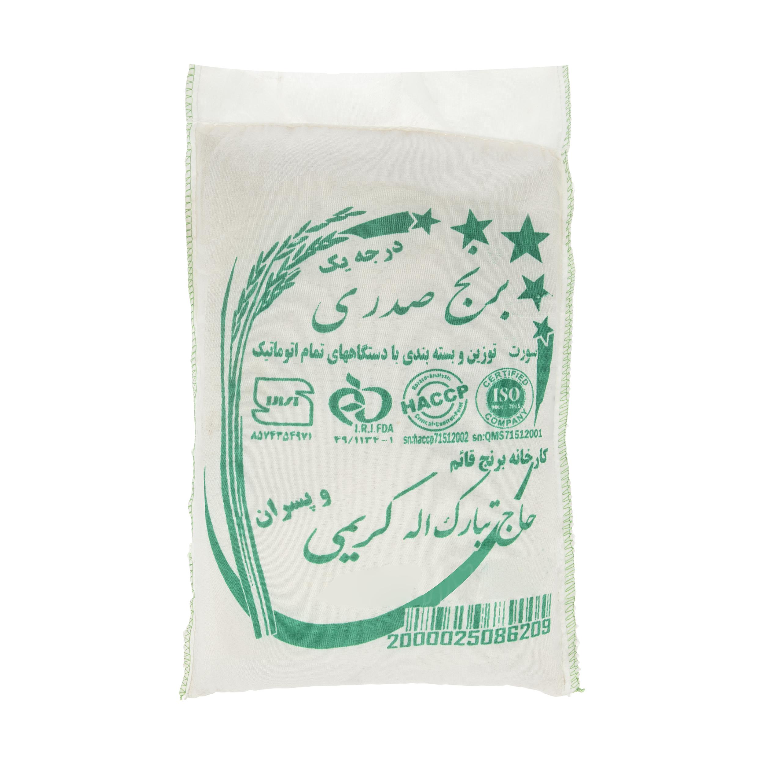 برنج صدری حاج تبارک الله کریمی - 5 کیلوگرم