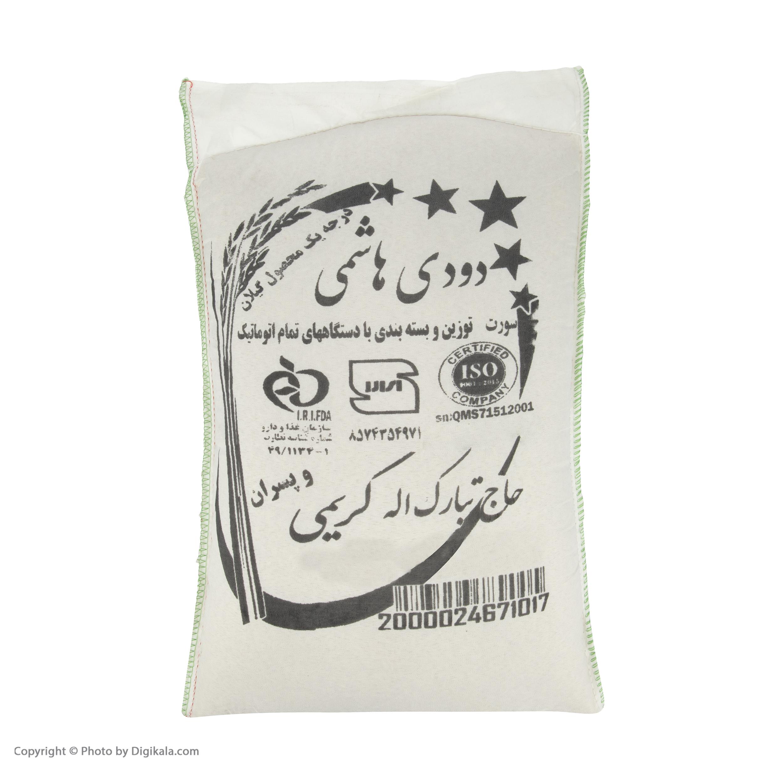 برنج دودی هاشمي حاج تبارک الله کريمی - 5 کيلوگرم