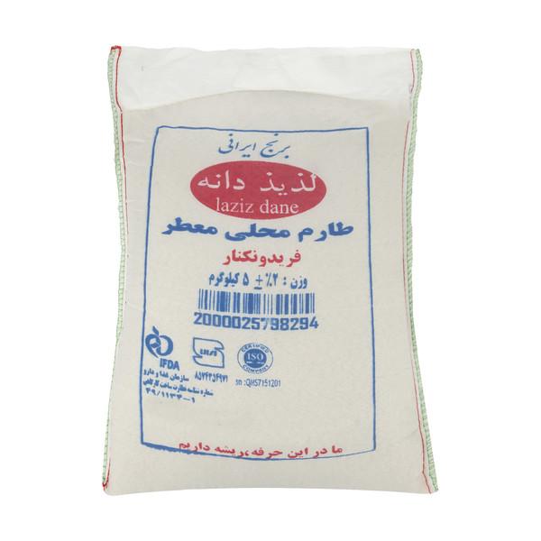 برنج طارم محلي معطر لذيذ - 5 کيلو گرم