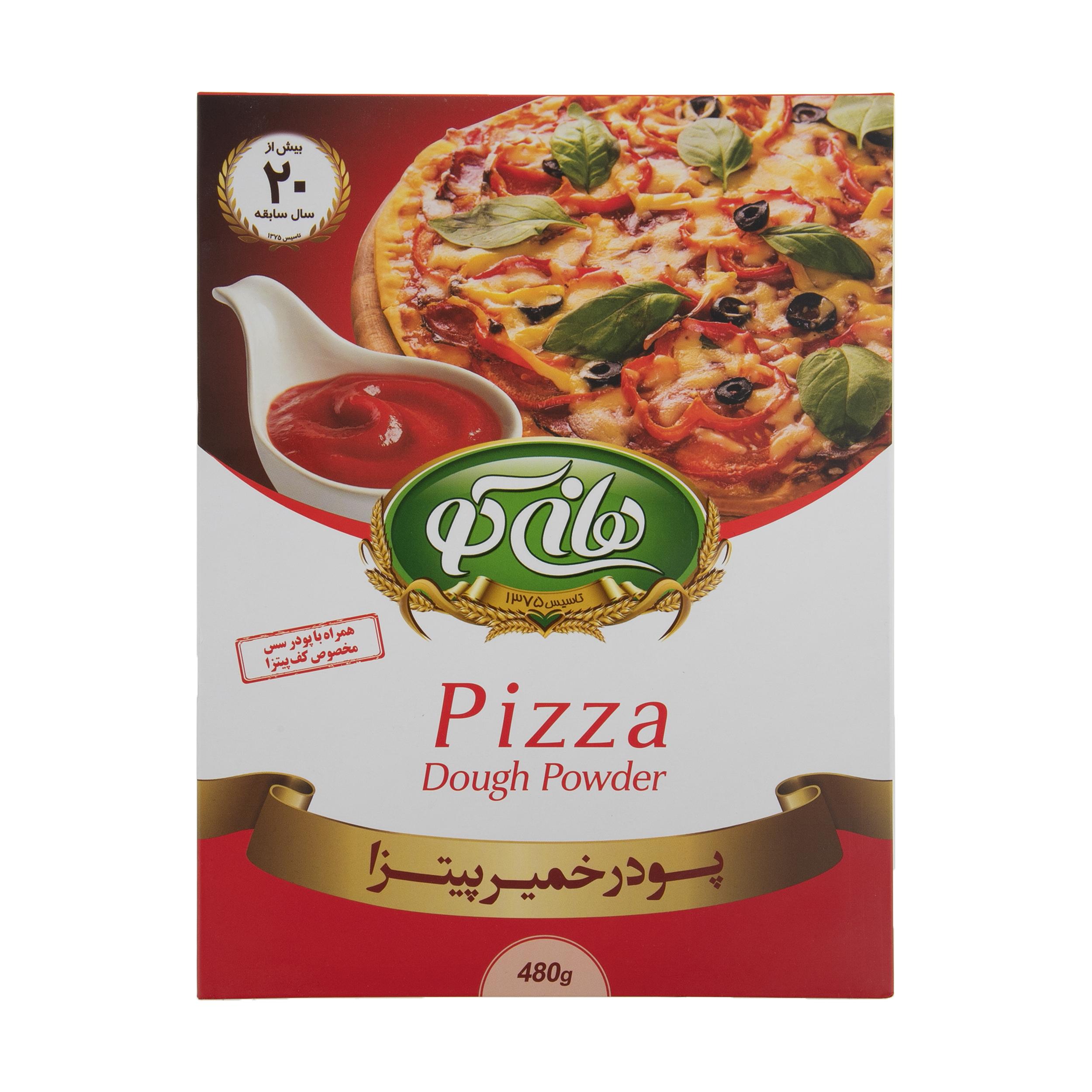 خرید                      پودر خمیر پیتزا هانی کو - 480 گرم