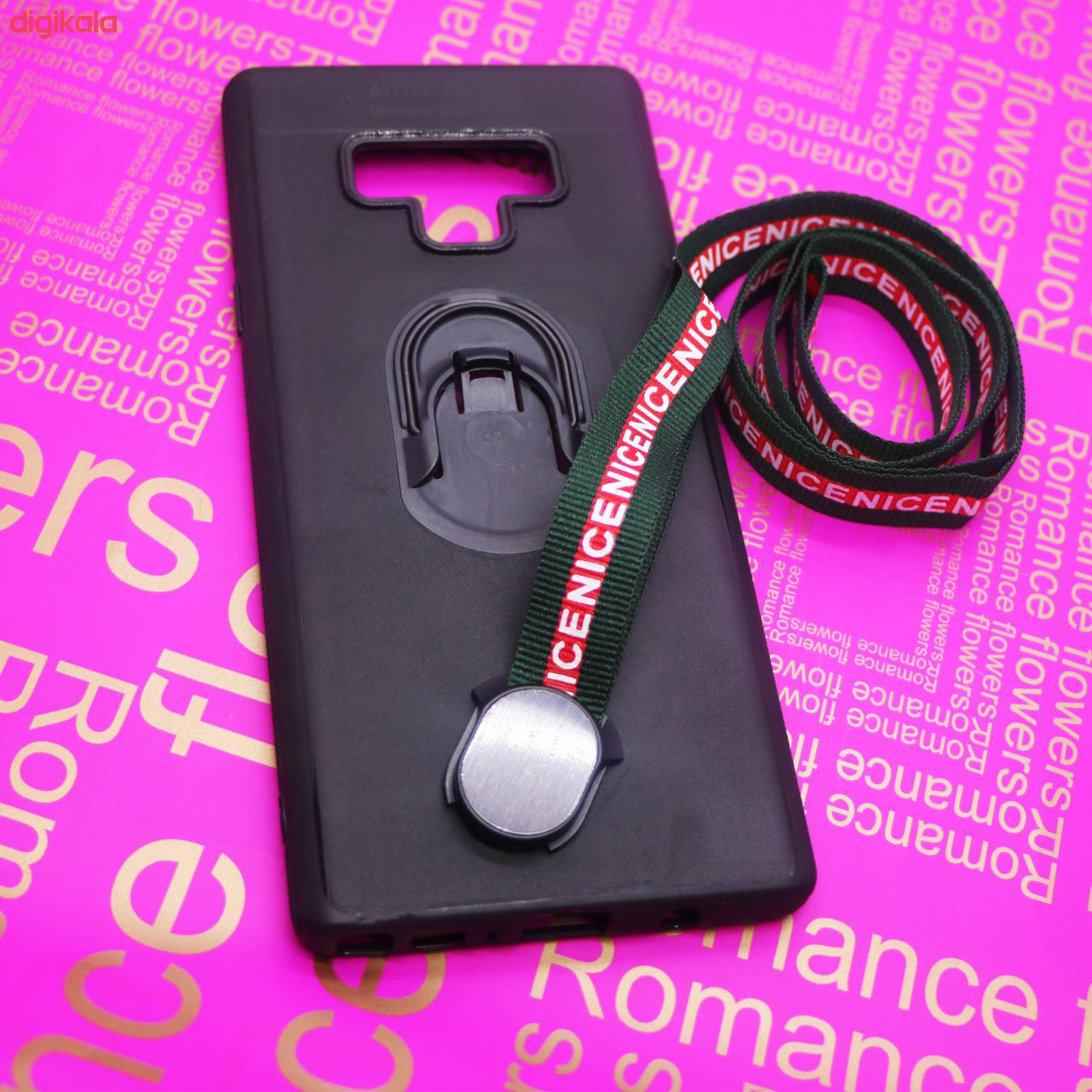 کاور BND-01 مناسب برای گوشی موبایل سامسونگ Galaxy Note 9   main 1 1
