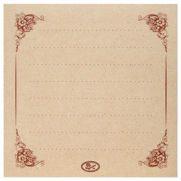 کاغذ یادداشت انتشارات سیبان مدل N99 بسته 50 عددی