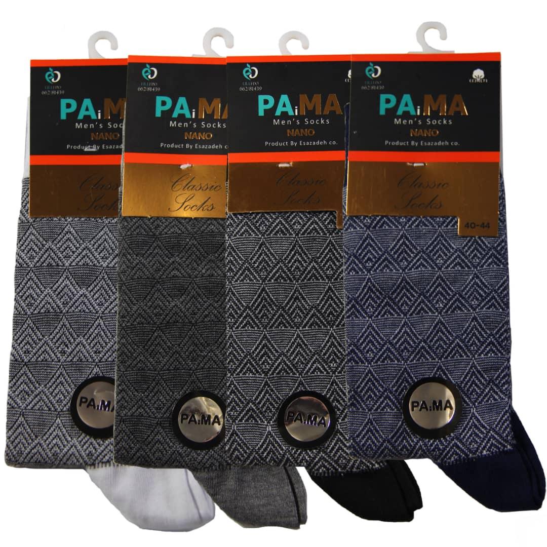 جوراب مردانه پای ما مدل آریا مجموعه 4 عددی