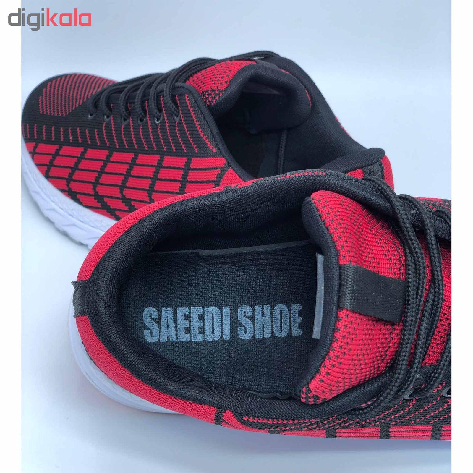 کفش مخصوص پیاده روی مردانه کفش سعیدی کد UM -  - 13