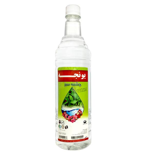 عرق یونجه چشمه سبز - 1 لیتر