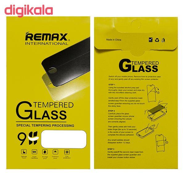 محافظ صفحه نمایش ریمکس مدل WP مناسب برای گوشی موبایل سامسونگ Galaxy A50 main 1 2