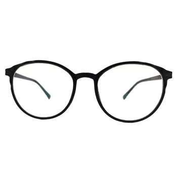 فریم عینک طبی مدل Ld2406