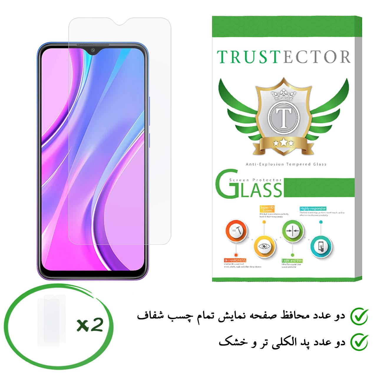 محافظ صفحه نمایش تراستکتور مدل GLS مناسب برای گوشی موبایل شیائومی Redmi 9 بسته 2 عددی              ( قیمت و خرید)