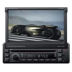 پخش کننده خودرو شروود مدل SH-700DVGP