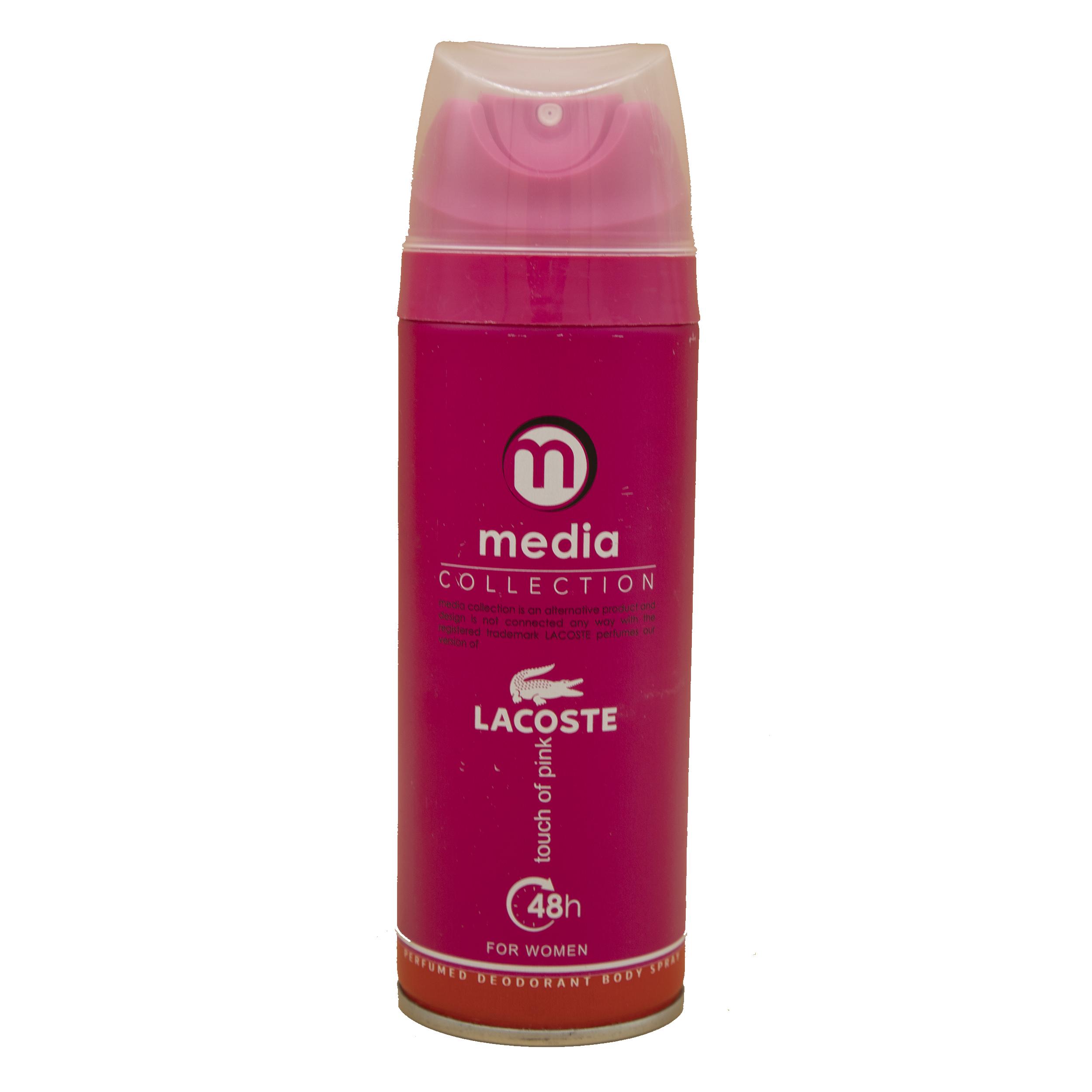 اسپری بدن زنانه مدیا مدل LACOSTE touch of pink حجم 200 میلی لیتر