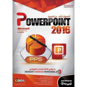 نرم افزار آموزش جامع Microsoft PowerPoint 2016 نشر نوین پندار