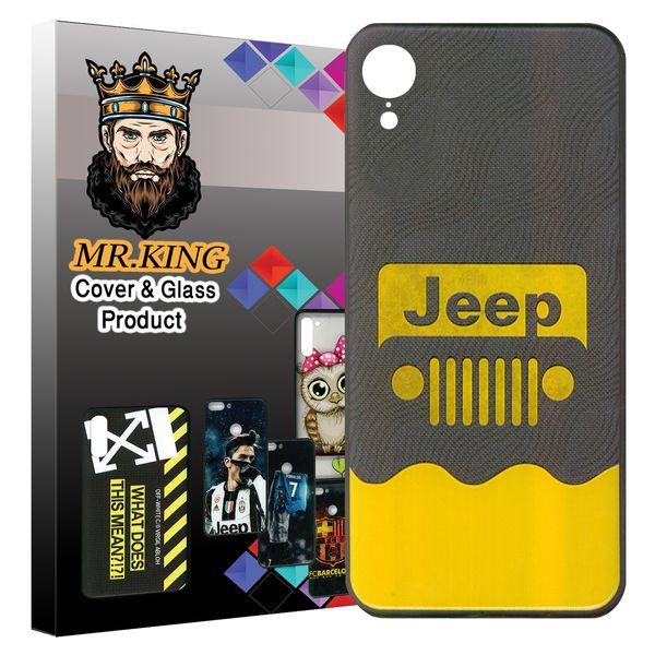 کاور مستر کینگ طرح jeep کد 9610 مناسب برای گوشی موبایل اپل iphone XR