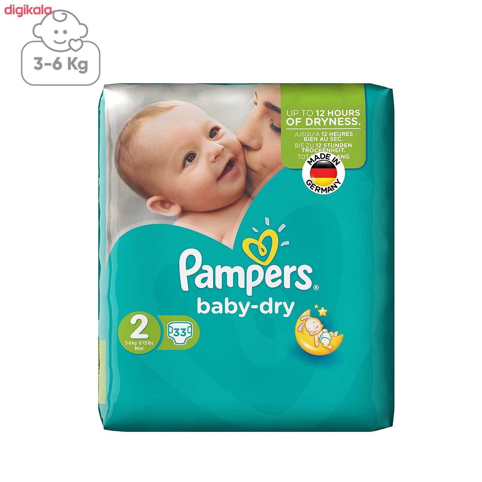 پوشک پمپرز مدل Baby Dry سایز 2 بسته 33 عددی main 1 2