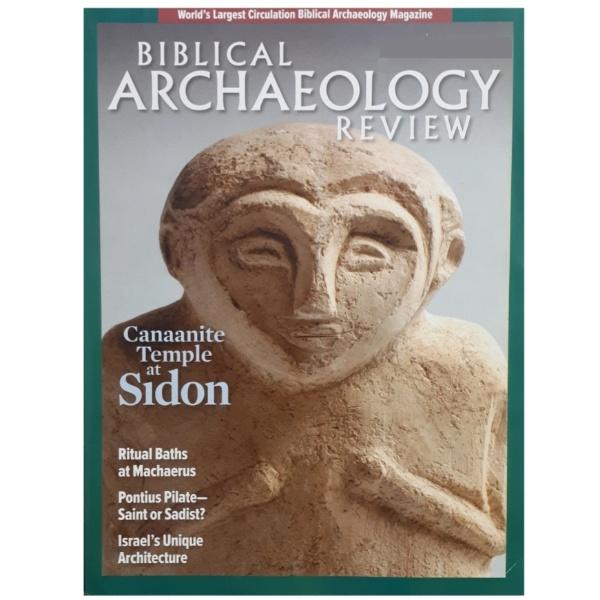مجله Bilbical Archaeology Review Magazine آگوست 2017