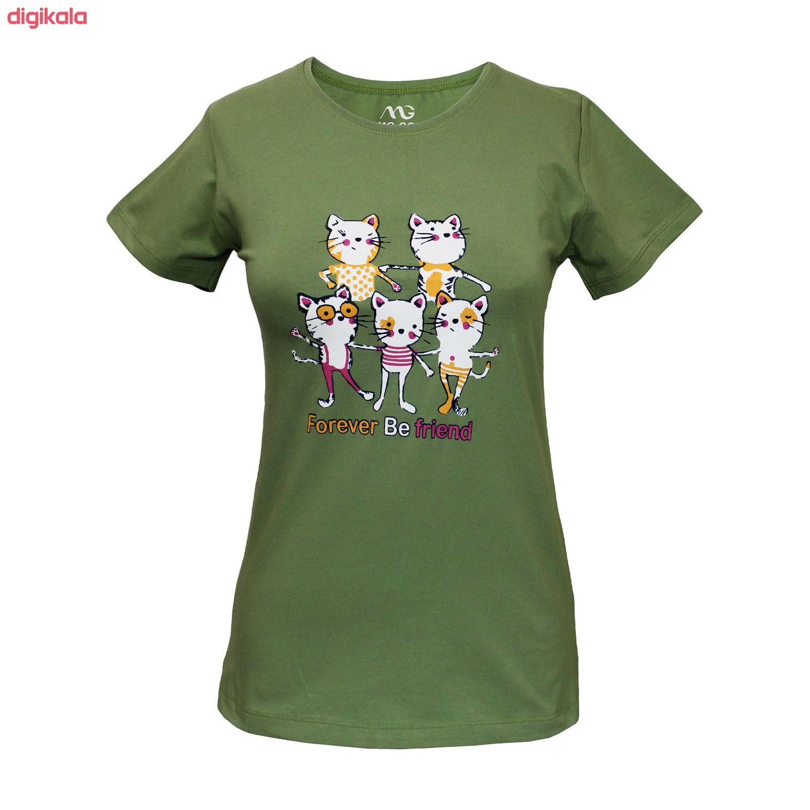 ست تی شرت و شلوار زنانه مدل FBFG 001 main 1 1