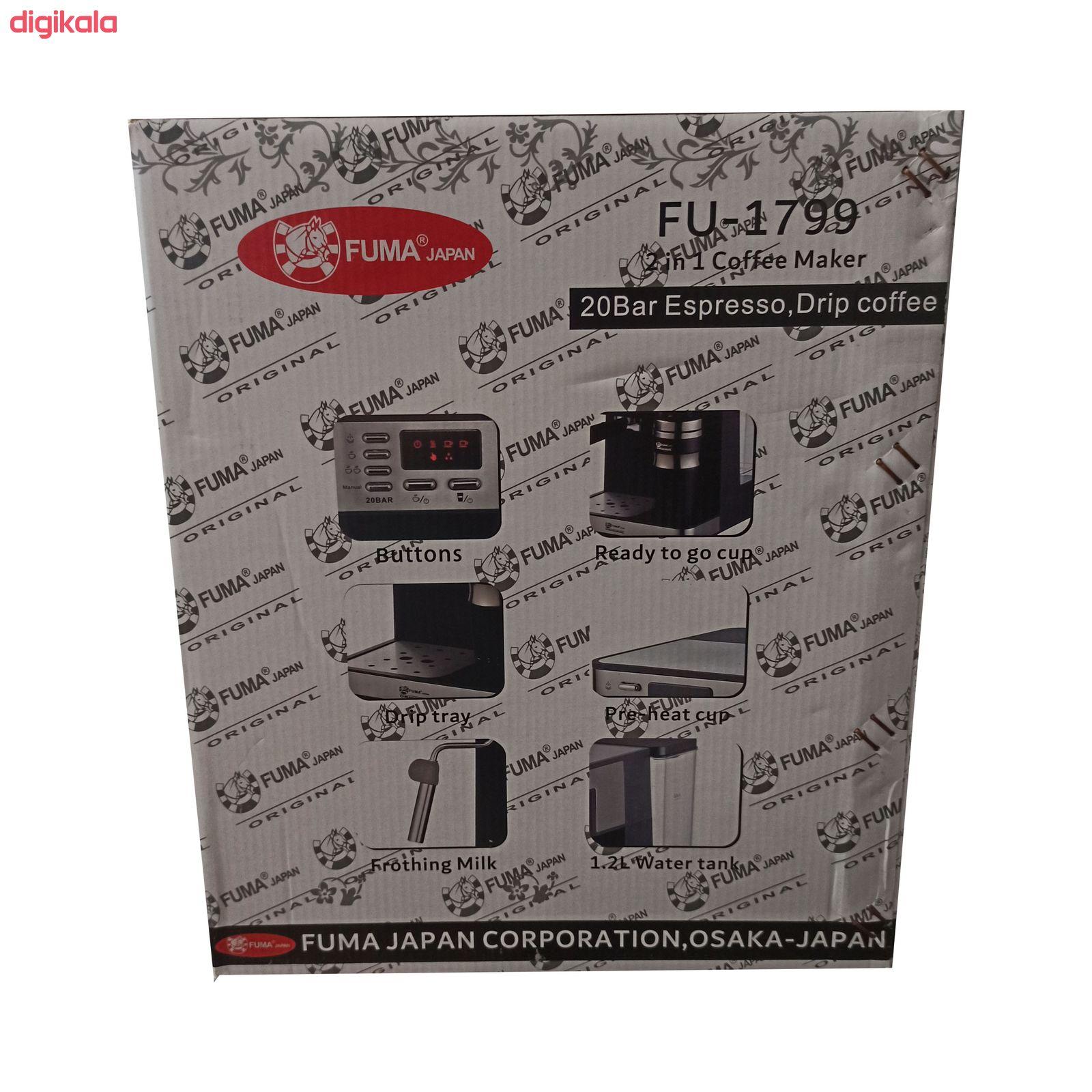 اسپرسوساز فوما مدل FU-1799 main 1 8
