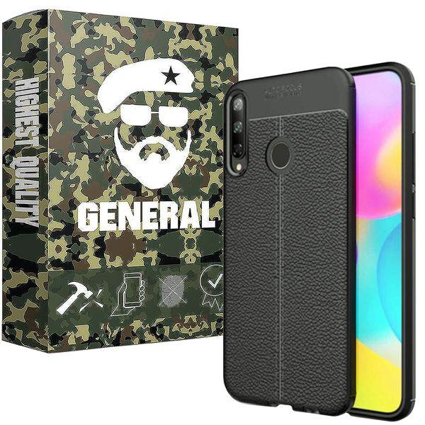 کاور ژنرال مدل A1F مناسب برای گوشی موبایل هوآوی Y7P 2020