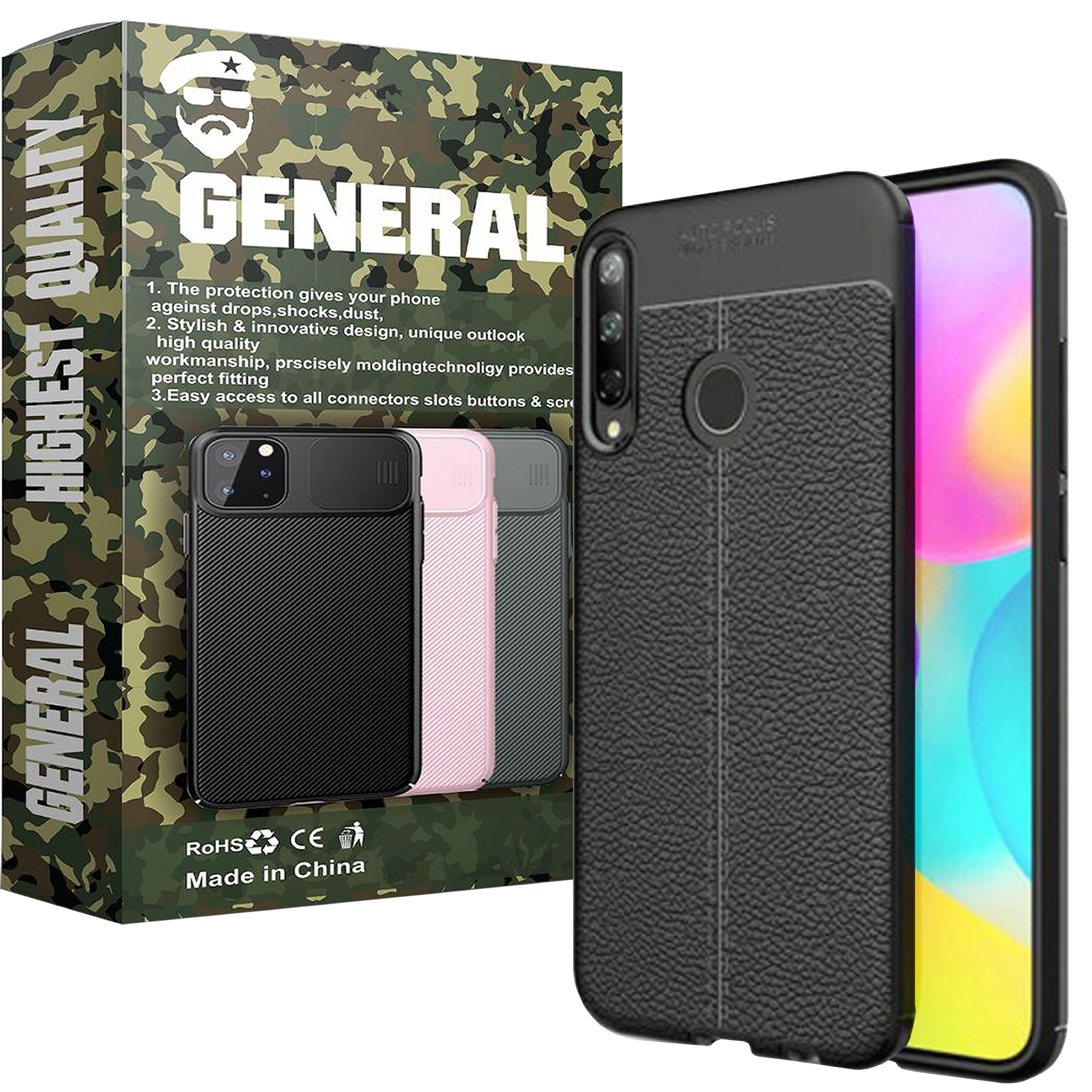 کاور ژنرال مدل A1F مناسب برای گوشی موبایل هوآوی Y7P 2020 thumb 2 1