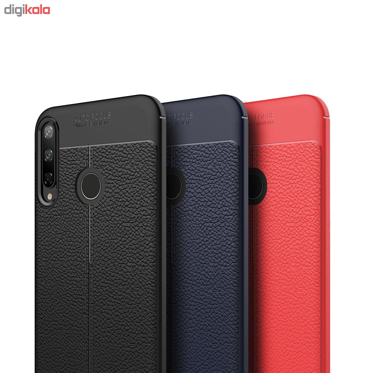 کاور ژنرال مدل A1F مناسب برای گوشی موبایل هوآوی Y7P 2020 thumb 2 6