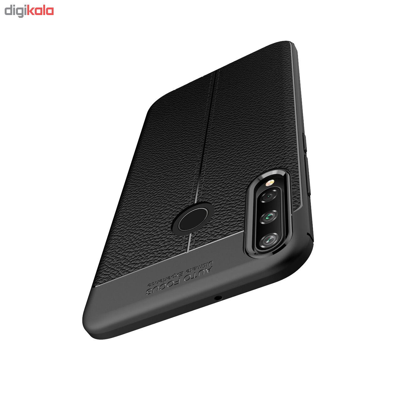 کاور ژنرال مدل A1F مناسب برای گوشی موبایل هوآوی Y7P 2020 thumb 2 7