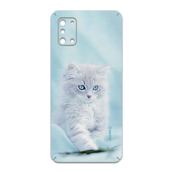 برچسب پوششی ماهوت مدل Cat-1 مناسب برای گوشی موبایل سامسونگ Galaxy A31