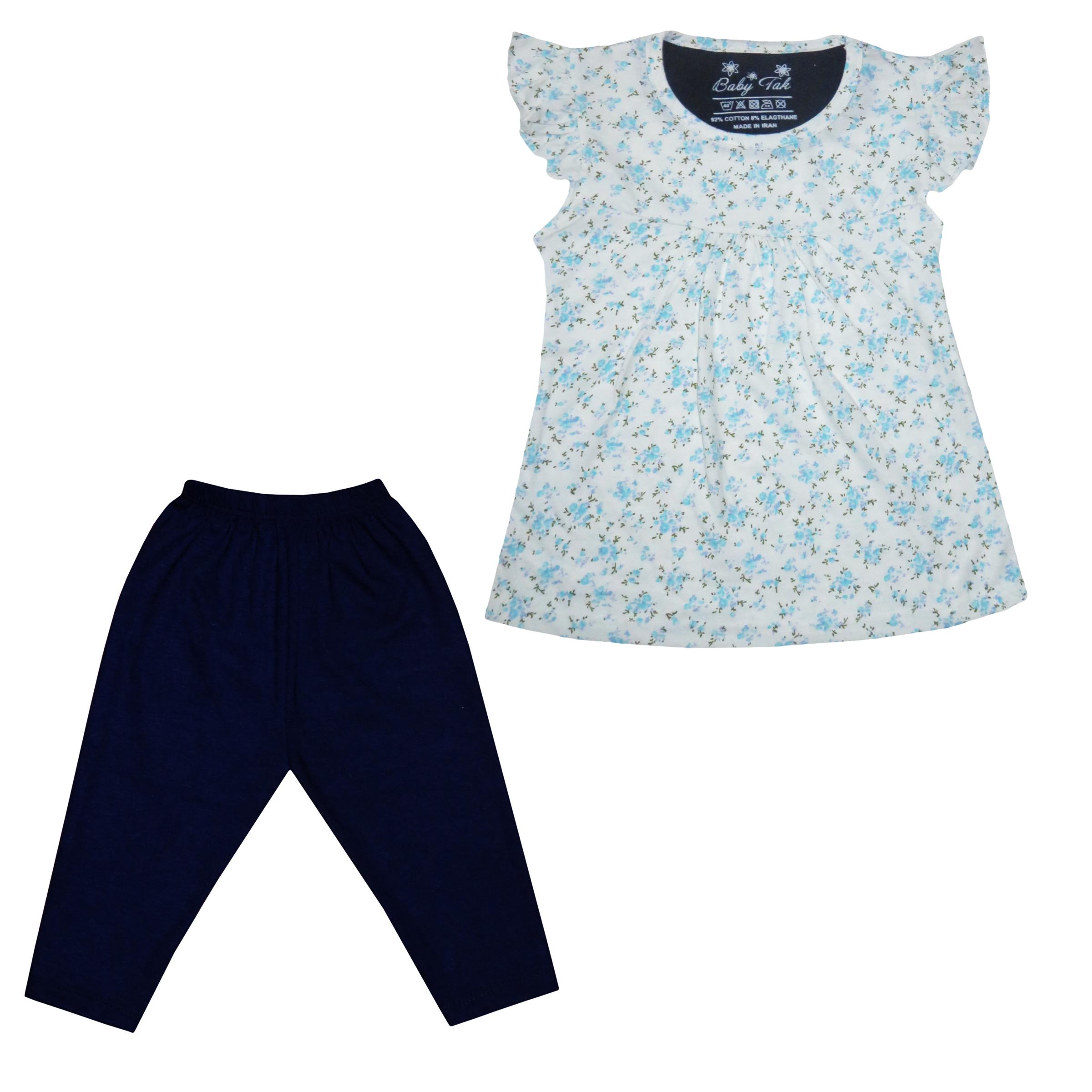 ست تی شرت و شلوارک دخترانه کد 139