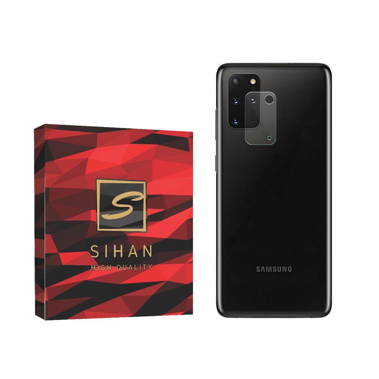 محافظ لنز دوربین سیحان مدل GLP مناسب برای گوشی موبایل سامسونگ Galaxy S20 Plus              ( قیمت و خرید)