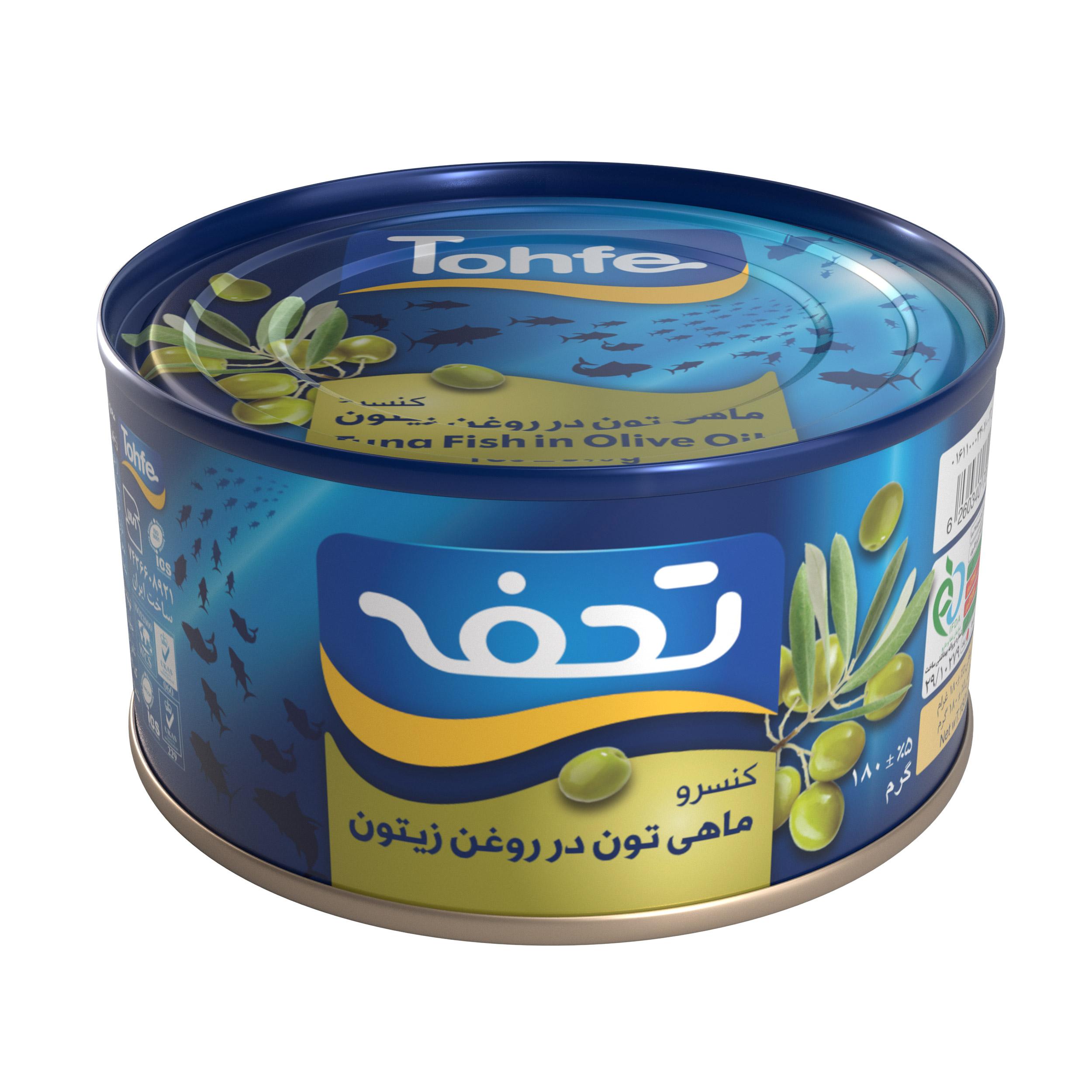 کنسرو ماهی تون در روغن زیتون تحفه - 180 گرم