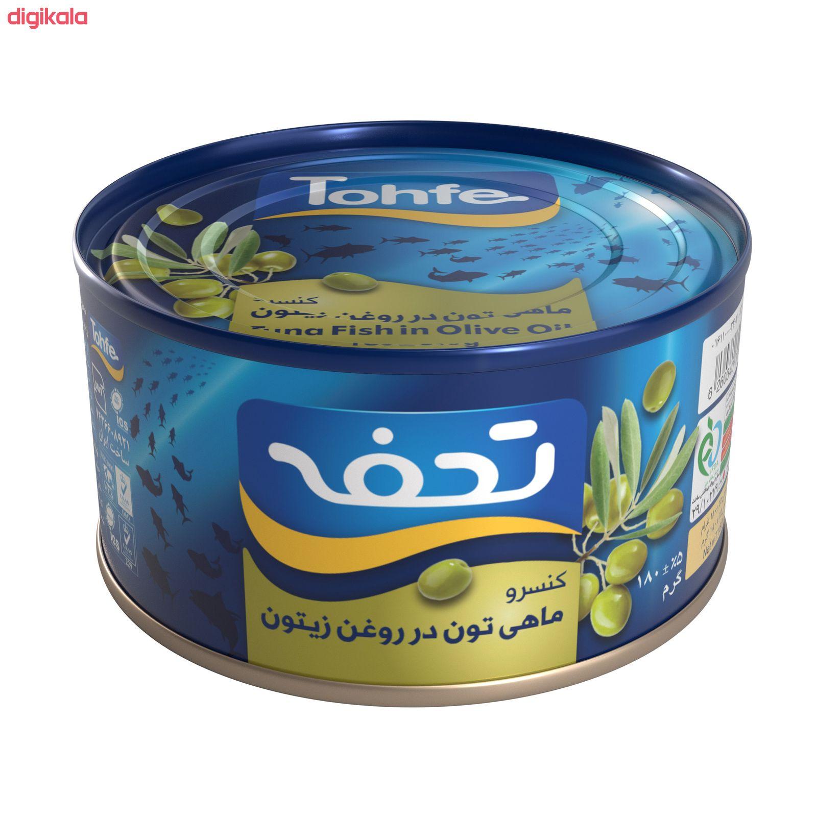 کنسرو ماهی تون در روغن زیتون تحفه - 180 گرم main 1 3