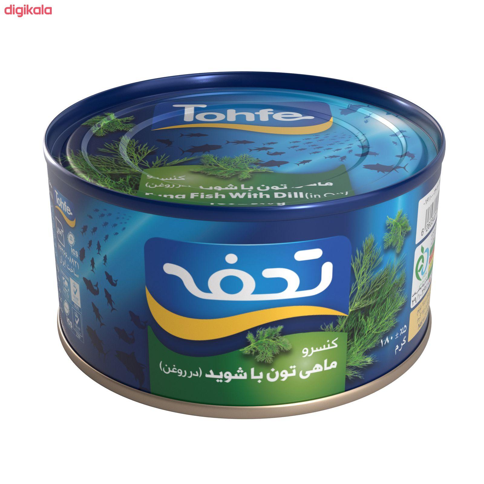 کنسرو ماهی تون با شوید تحفه - 180 گرم main 1 3
