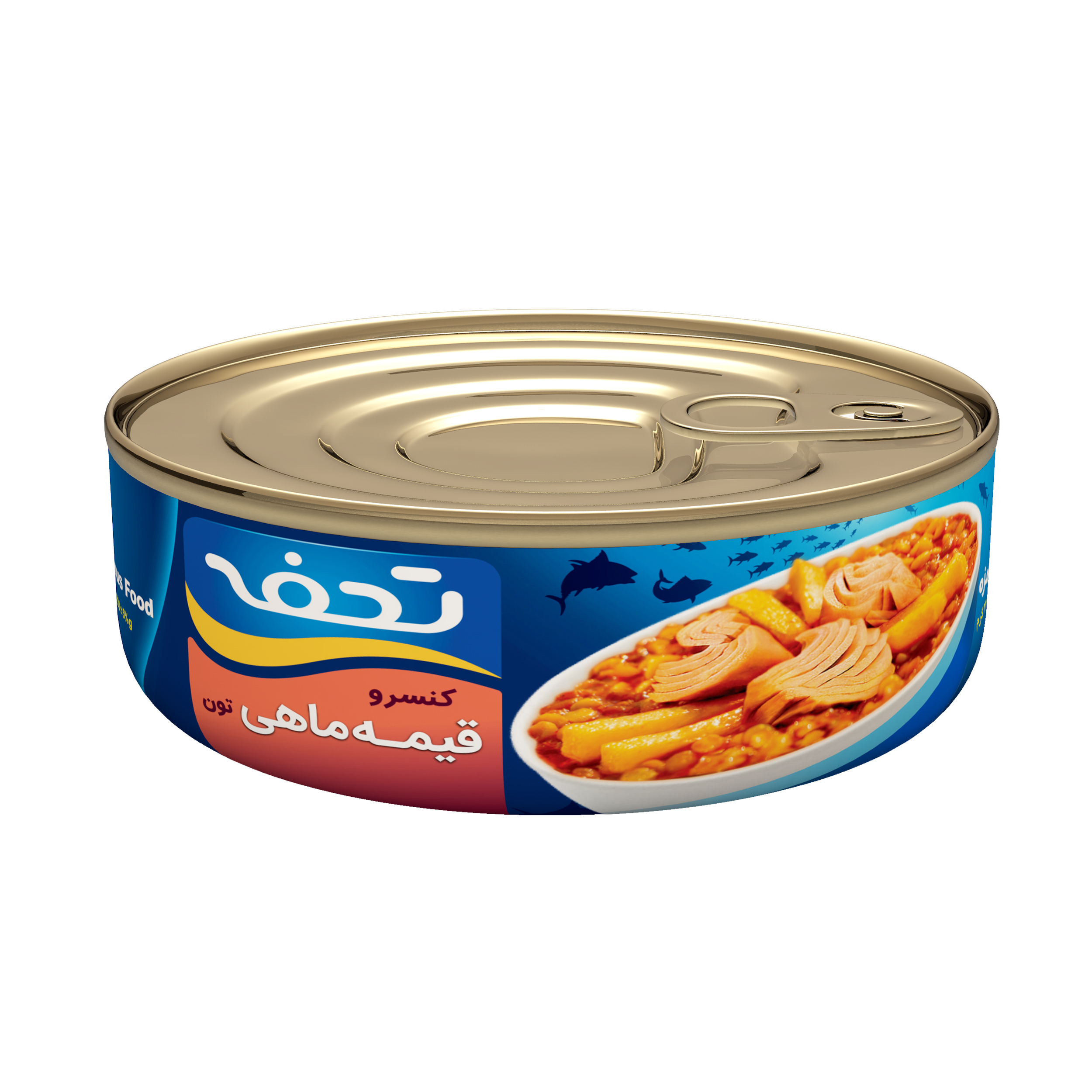 کنسرو قیمه ماهی تحفه - 230 گرم