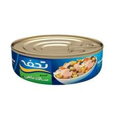 کنسرو سالاد ماهی تون تحفه مقدار 160 گرم