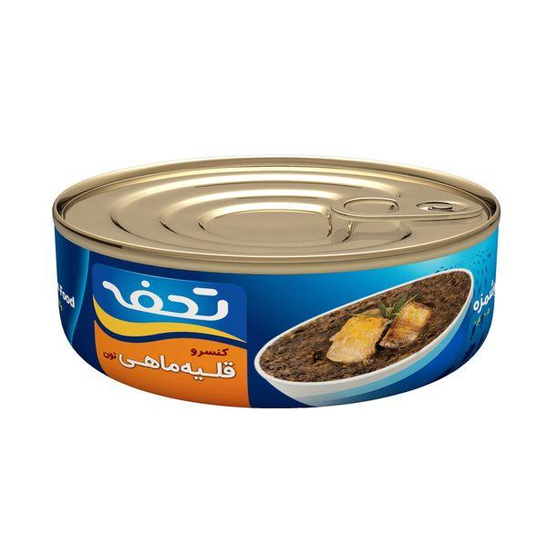 کنسرو قلیه ماهی تن تحفه وزن 230 گرم