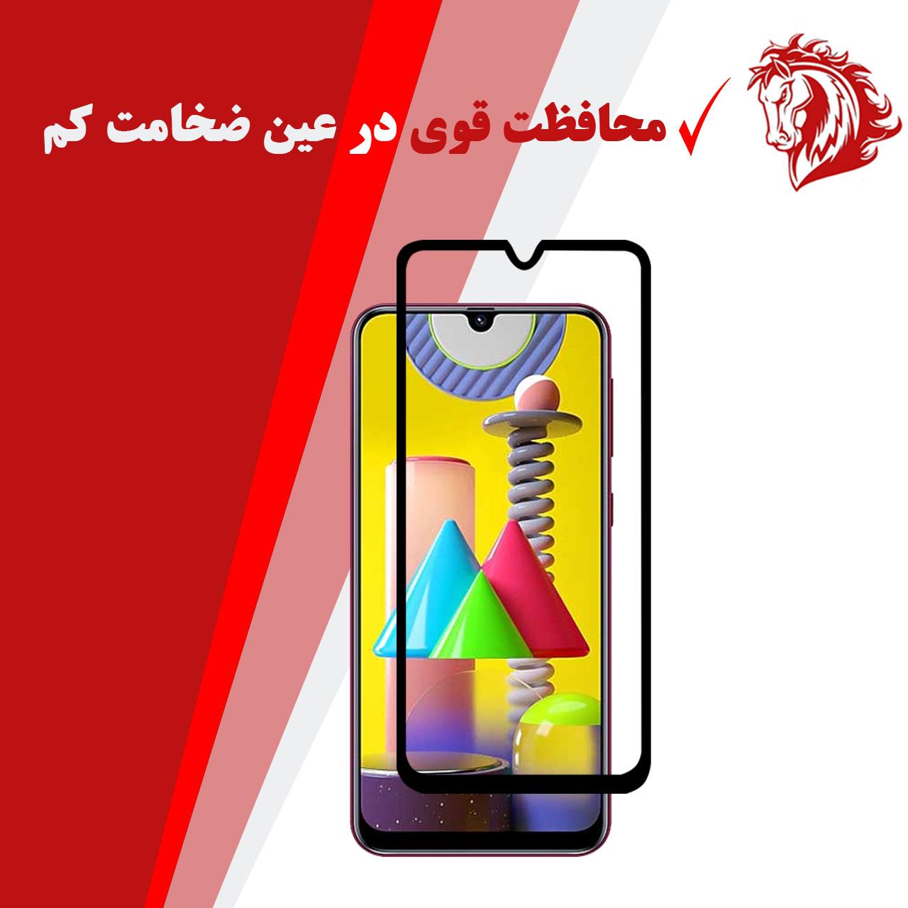 محافظ صفحه نمایش 5D هورس مدل FAG مناسب برای گوشی موبایل  سامسونگ Galaxy M31               ( قیمت و خرید)