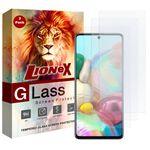 محافظ صفحه نمایش لایونکس مدل UPS مناسب برای گوشی موبایل سامسونگ Galaxy A71 5G بسته سه عددی