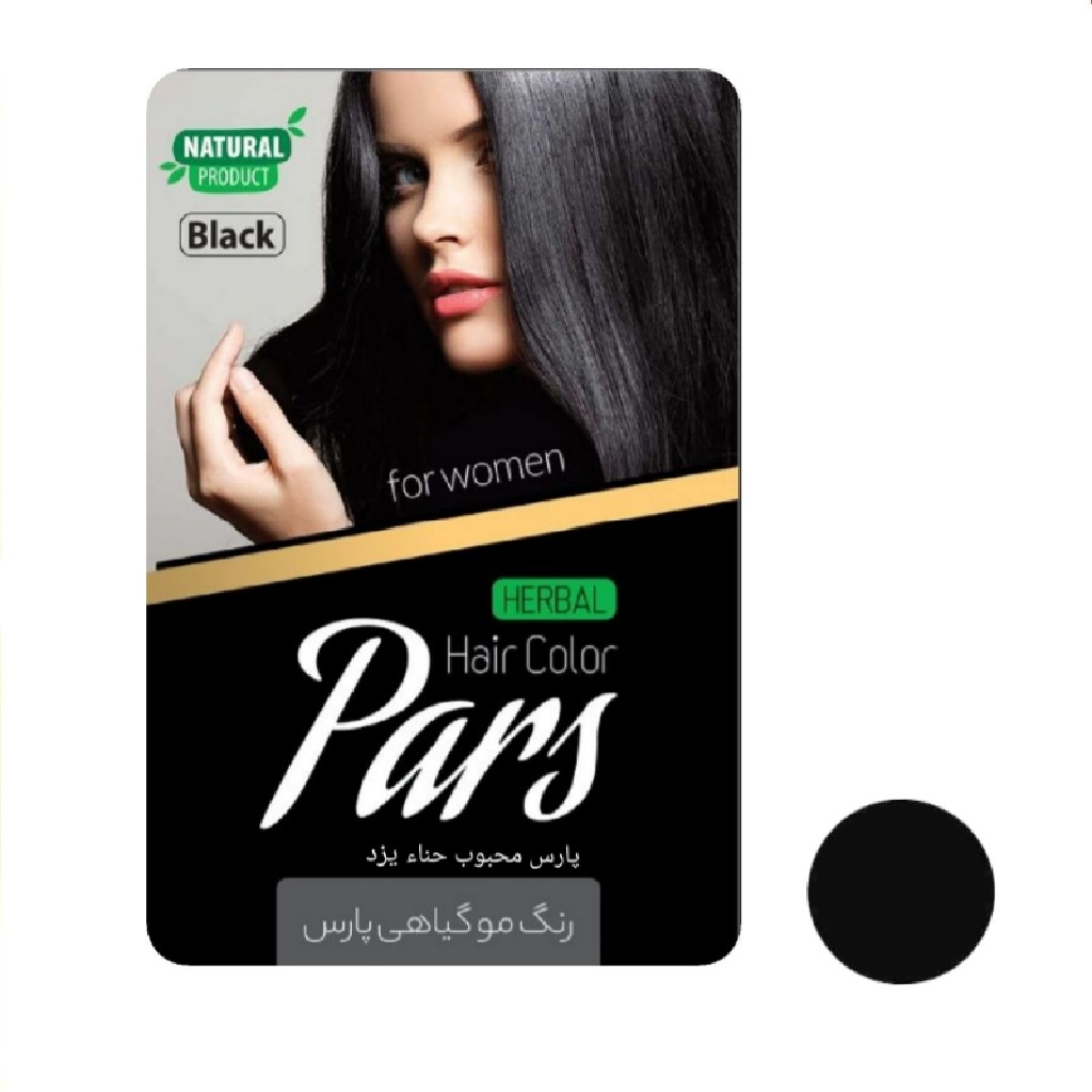 پودر رنگ مو پارس محبوب حناء یزد شماره 3 وزن ۱۰۰ گرم  رنگ مشکی طبیعی