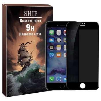 محافظ صفحه نمایش حریم شخصی شیپ مدل FUM-01 مناسب برای گوشی موبایل اپل Iphone 7plus