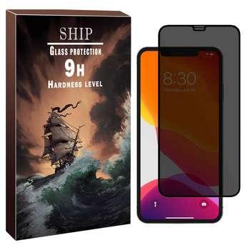محافظ صفحه نمایش حریم شخصی شیپ مدل FUM-01 مناسب برای گوشی موبایل اپل Iphone 11 pro