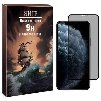 محافظ صفحه نمایش حریم شخصی شیپ مدل FUM-01 مناسب برای گوشی موبایل اپل Iphone 11 pro max