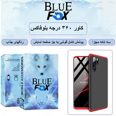 کاور ۳۶۰ درجه بلوفاکس مدل BFGK-1 مناسب برای گوشی موبایل هوآوی P30 Pro