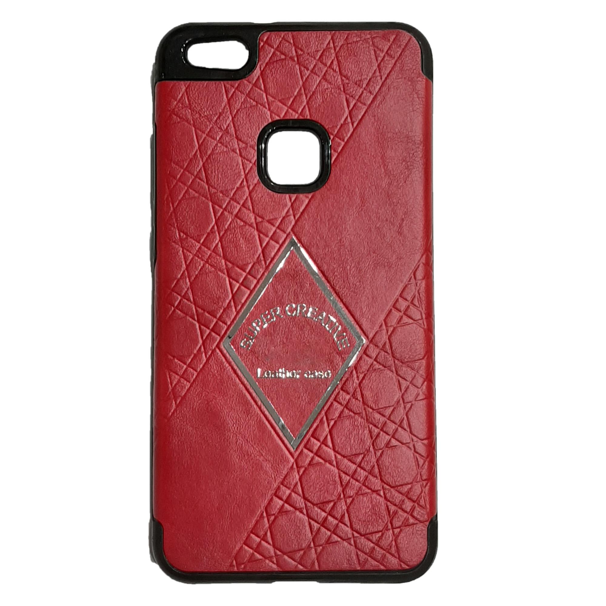 کاور مدل b143 مناسب برای گوشی موبایل هوآوی p10 lite              ( قیمت و خرید)