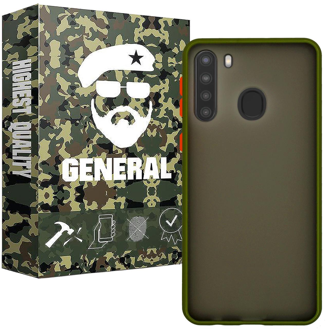 کاور ژنرال مدل M21 مناسب برای گوشی موبایل سامسونگ Galaxy A21