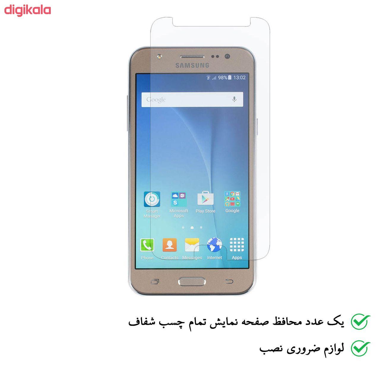 محافظ صفحه نمایش مدل NP مناسب برای گوشی موبایل سامسونگ  Galaxy J5 2015 main 1 1