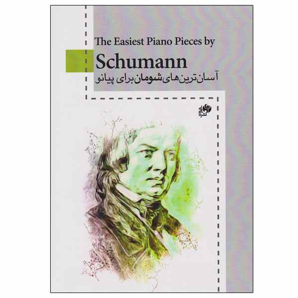 کتاب آسان ترینهای شومان برای پیانو اثر روبرت شوماننام انتشارات نای و نی