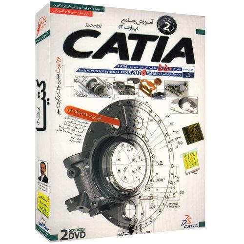 نرم افزار آموزش جامع Catia بخش دوم نشر دنیای نرم افزار سینا