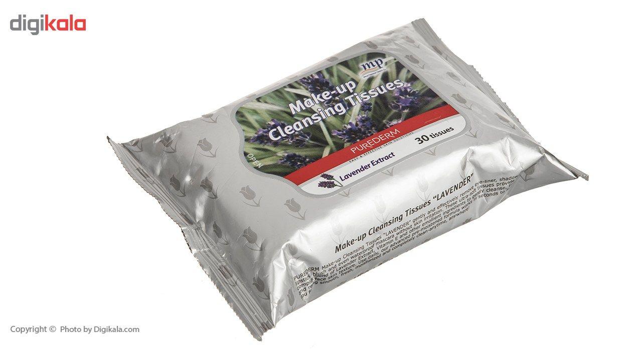 دستمال مرطوب پاک کننده آرایش پیوردرم مدل Aloe Vera Extract - بسته 30 عددی main 1 2