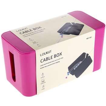 جعبه نگهدارنده کابل لوکین مدل Cable Box MCC-B01 سایز کوچک