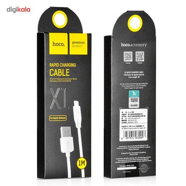کابل تبدیل USB به لایتنینگ هوکو مدل X1 Rapid طول 1 متر main 1 2